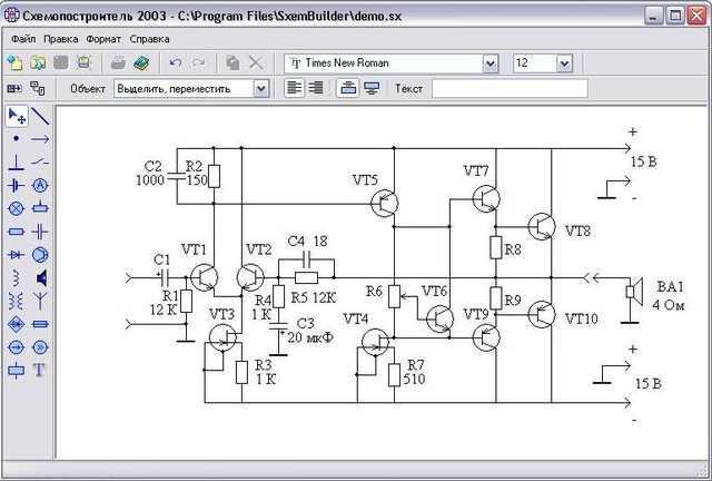 Удобная программа для быстрого построения электрических принципиальных схем с интерфейсом в стиле Windows XP.
