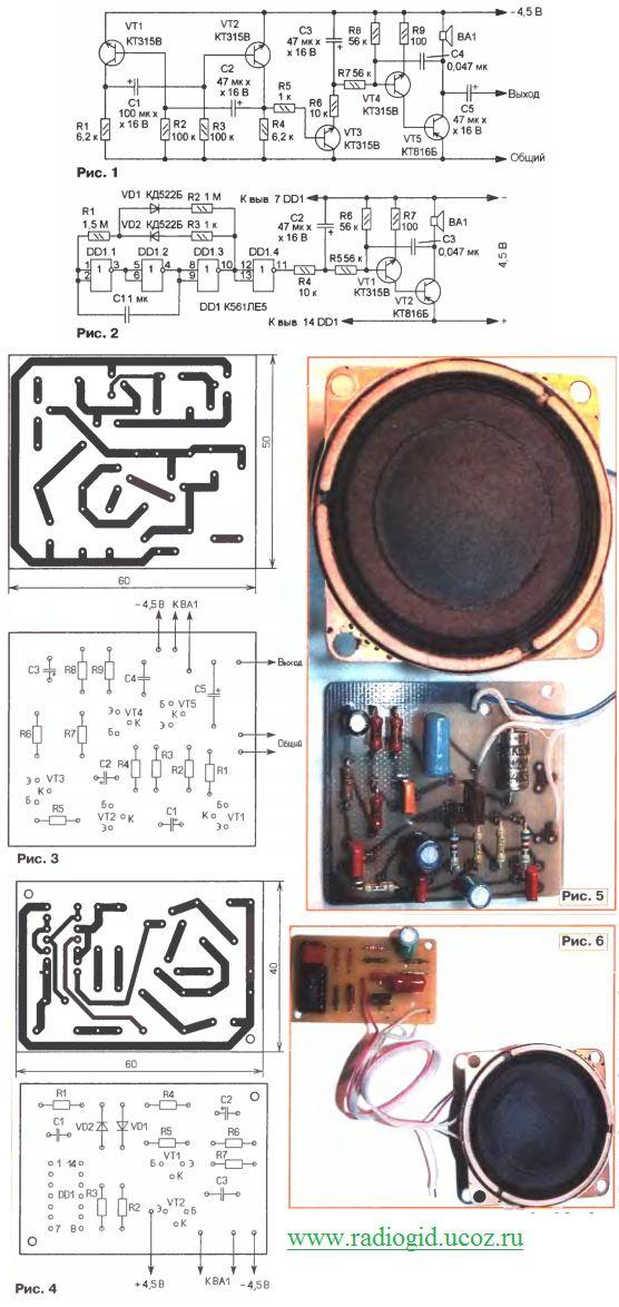 Сирена своими руками схема на транзисторах
