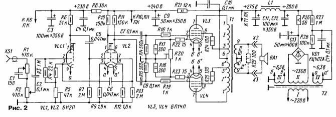 Трансформаторы предусилитель корректор 6ж32п 6н6п 6ц4п в данной ценовой категории предусилитель не имеет конкурентов...