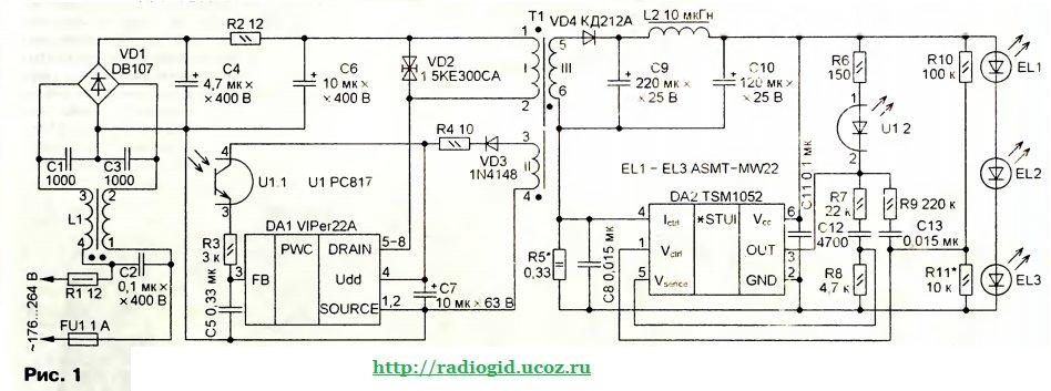 микросхеме DA1 VIPer22A Но